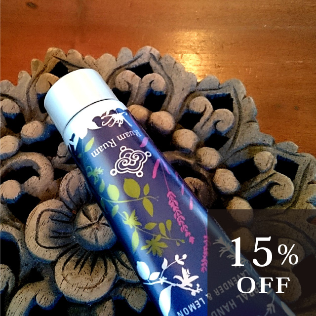 【15%OFF】ハーバルハンドクリーム 3本セット