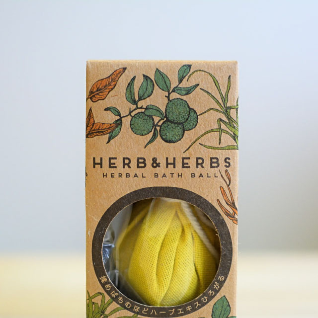 thumb_herbs_02