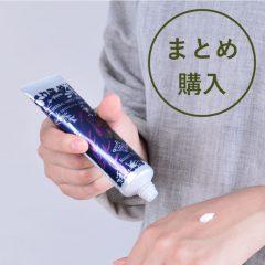 【10%OFF】ハーバルハンドクリーム 3本セット