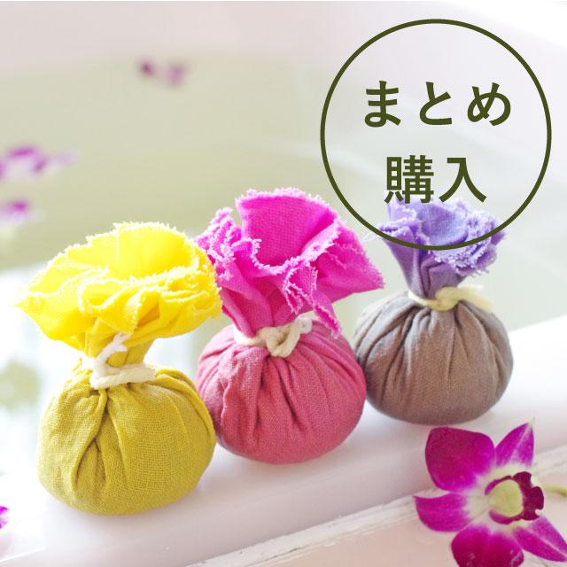 【59%OFF】てるてるぼー湯 10パックセット