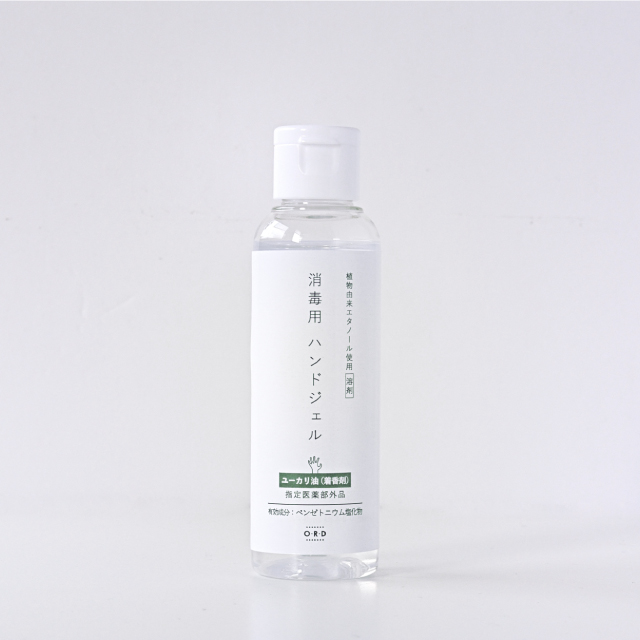 【即納】消毒用ハンドジェル 3本セット